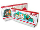 Calendar 'Karate' for year 2007
